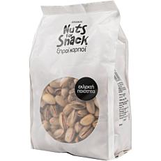 Φυστίκια SDOUKOS Nuts For Snack κελυφωτά, ψημένα, αλατισμένα (500g)