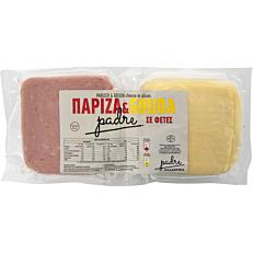 Πάριζα και τυρί gouda PADRE σε φέτες (1kg)