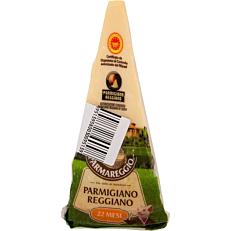 Τυρί PARMAREGGIO παρμεζάνα reggiano (~280g)