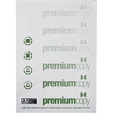 Φωτοτυπικό χαρτί A&G PAPER A5 (80g)