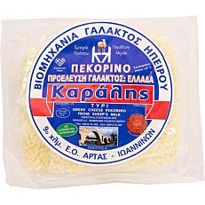 Τυρί ΚΑΡΑΛΗΣ πεκορίνο Αμφιλοχίας (250g)
