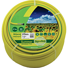 Λάστιχο AGROFLEX summer (13mm x 25m)