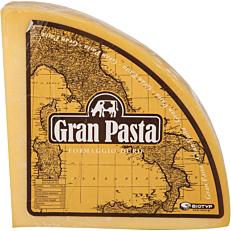 Τυρί GRAN PASTA σκληρό Ιταλίας (~4,2kg)