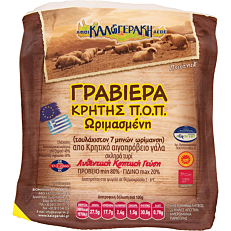 Τυρί ΚΑΛΟΓΕΡΑΚΗΣ γραβιέρα ωρίμανσης Κρήτης (350g)