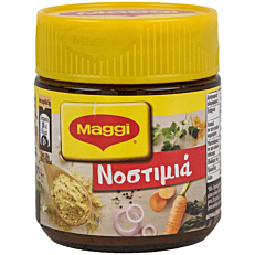 Μείγμα MAGGI σε σκόνη (130g)