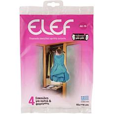 Θήκη φύλαξης ELEF για παλτό 65x120cm