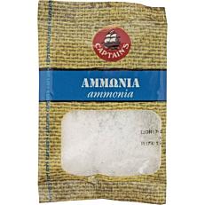Αμμωνία CAPTAIN'S (30g)