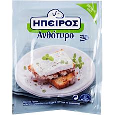 Τυρί ΗΠΕΙΡΟΣ ανθότυρο (300g)