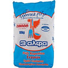 Ρύζι 3 ΑΛΦΑ καρολίνα Σερρών (10kg)
