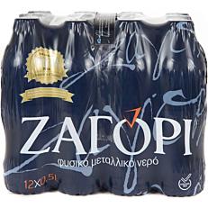 Νερό ΖΑΓΟΡΙ φυσικό μεταλλικό (500ml)