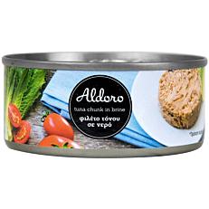 Κονσέρβα ALDORO τόνος σε νερό (160g)