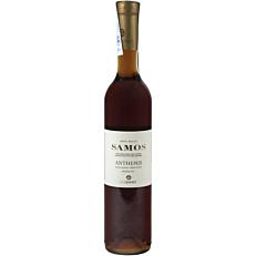 Οίνος λευκός Samos Anthemis ΕΟΣ ΣΑΜΟΥ γλυκός, ενισχυμένος (500ml)