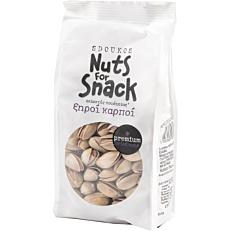 Φυστίκια SDOUKOS Nuts For Snack κελυφωτά, ωμά (200g)