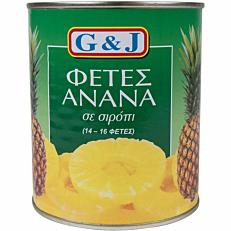 Κομπόστα G&J ανανάς φέτες (490g)