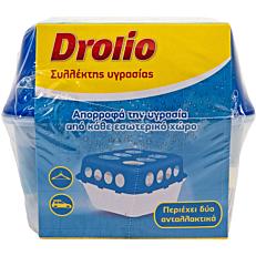 Συλλέκτης υγρασίας DROLIO +2 ανταλλακτικά (800g)