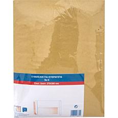 Σακούλα mail τύπου Η μπεζ 27x36cm