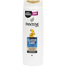Σαμπουάν PANTENE classic care (360ml)