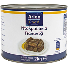 Κονσέρβα ARION FOOD ντολμαδάκια (2kg)