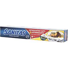 Αντικολλητικό χαρτί SANITAS και αλουμινόχαρτο 8m