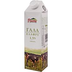 Γάλα ΡΟΔΟΠΗ υψηλής παστερίωσης 1,5% λιπαρά (1lt)