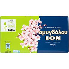 Σοκολάτα ΙΟΝ υγείας αμυγδάλου stevia (60g)