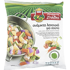 Ανάμεικτα λαχανικά ΜΠΑΡΜΠΑ ΣΤΑΘΗΣ για σούπα κατεψυγμένα (1kg)