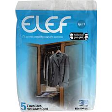 Θήκη φύλαξης ELEF για κουστούμια 65x100cm