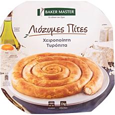 Τυρόπιτα BAKER MASTER Λιόζυμες Πίτες στριφτή κατεψυγμένη (1kg)