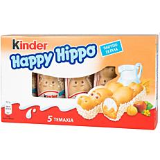 Σοκολάτα KINDER Happy Hippo γάλακτος με γέμιση βανίλια (5τεμ.)