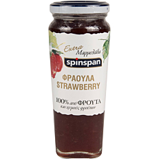 Μαρμελάδα SPINSPAN 100% φράουλα (280g)