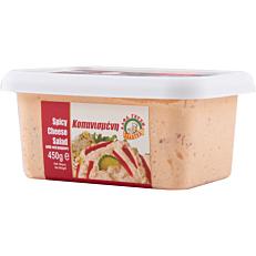 Σαλάτα κοπανιστή ΑΛΦΑ ΓΕΥΣΗ (450g)