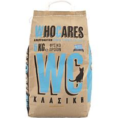Άμμος WC traditional για γάτες (5kg)