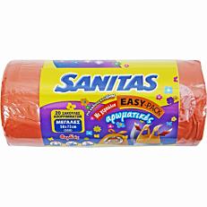 Σακούλες απορριμμάτων SANITAS αρωματικές easy pack μεγάλες 58x72cm (20τεμ.)