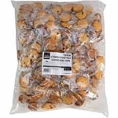 Μπισκότα ΑΡΜΕΝΑΚΗ βανίλια mini (960g)