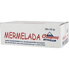 Μερμελάδα ΑΦΟΙ ΠΑΠΑΓΙΑΝΝΗ Όλυμπος πορτοκάλι (20gx180τεμ.)