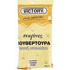 Σταγόνες VICTORY λευκή σοκολάτα (100g)