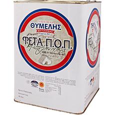 Τυρί ΘΥΜΕΛΗΣ φέτα Μυτιλήνης (~15kg)