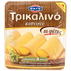 Τυρί ΤΡΙΚΑΛΙΝΟ καπνιστό σε φέτες (200g)