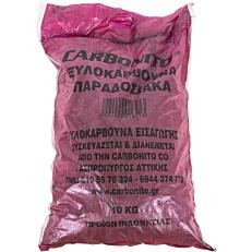Ξυλοκάρβουνο (10kg)