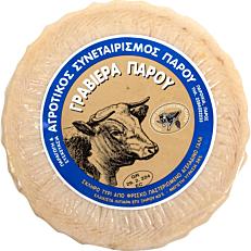Τυρί γραβιέρα Πάρου (~2,5kg)