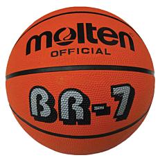 Μπάλα μπάσκετ MOLTEN ελαστική Νο.7