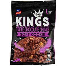 Μπισκότα ΑΛΛΑΤΙΝΗ KINGS SOFT triple chocolate chunks (45g)