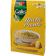 Ρύζι GALLO risotto pronto cheese (175g)