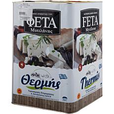 Τυρί ΣΑΝΤΖΗΛΙΩΤΗΣ φέτα Μυτιλήνης (~15kg)