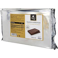 Κουβερτούρα MASTER CHEF με 60% κακάο (2kg)