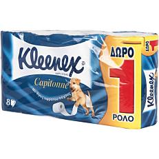 Χαρτί υγείας KLEENEX capitonne (8τεμ.)