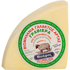 Τυρί ΜΠΑΦΑ γραβιέρα Άρτας (~3kg)