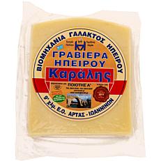 Τυρί ΚΑΡΑΛΗΣ γραβιέρα (~300g)