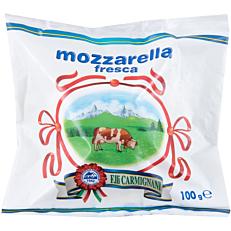 Τυρί CARMIGIANI mozzarella (100g)
