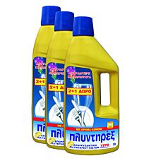 Απορρυπαντικό ΠΛΥΝΤΗΡΕΞ πλυντηρίου πιάτων, υγρό (2x1lt)